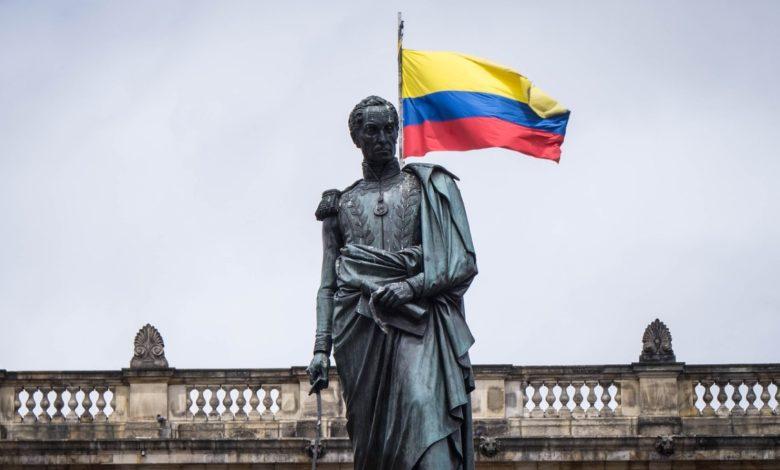 Homenaje virtual a Simón Bolívar, El Libertador de América del Sur