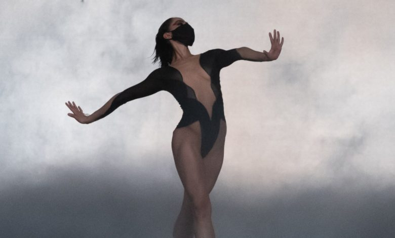 Compañía Nacional de Danza